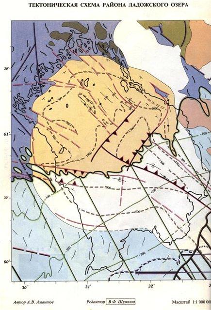 Тектоническая схема района Ладожского озера. А.В.Амантов